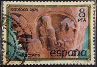 Sello España 1979 Navidad capitel del claustro