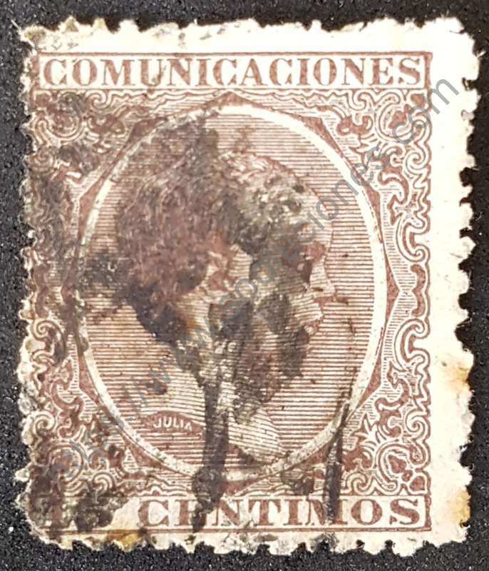 sello españa 1889 alfonso xiii 15 cents