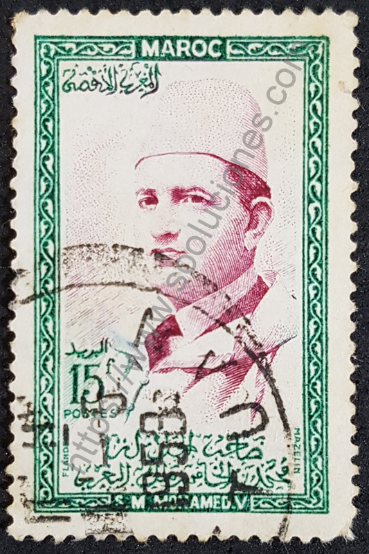 Sello-Marruecos-1956-Rey-Mohammed-V