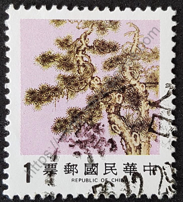 Estampilla de Taiwán año 1986 con al imagen de Pino