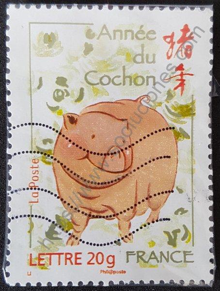 Año nuevo Chino Estampilla de Francia año 2007