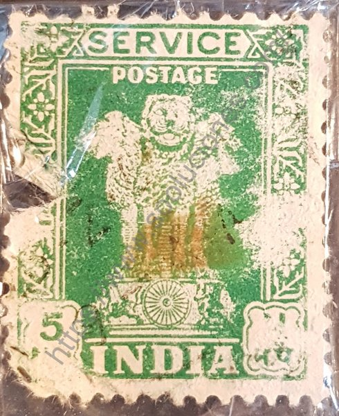 Estampilla de pilar de Ashoka India 1958
