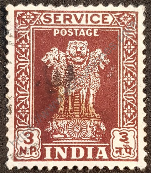Sello India leones capitel de Ashoka 1957