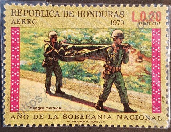 Sello de Honduras año de la soberanía nacional