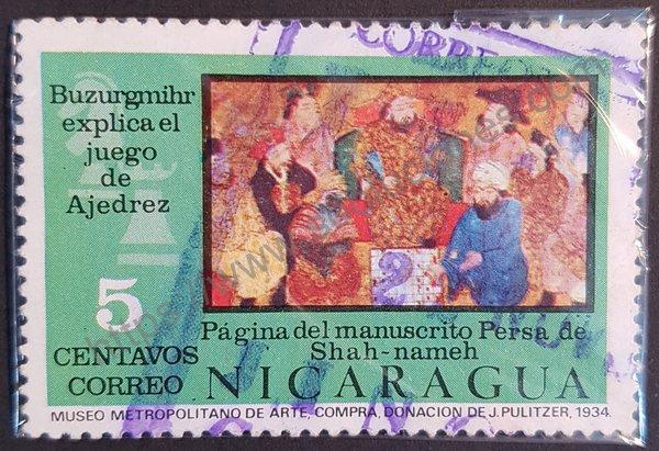 Sello con página explicando el Ajedrez Nicaragua 1976