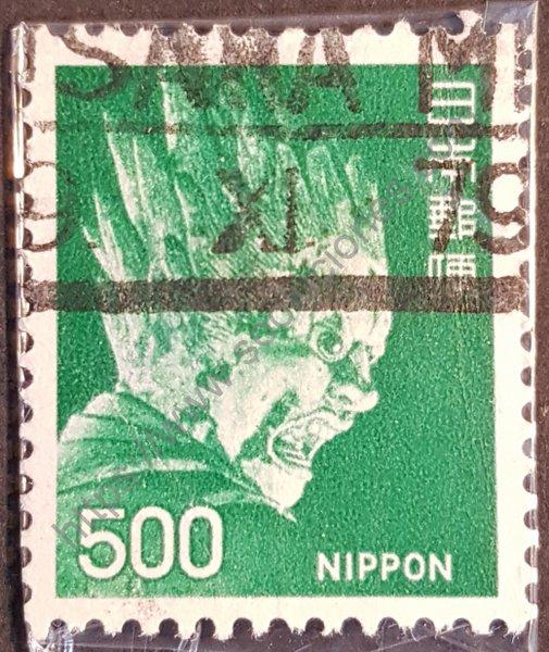 Sello de Japón 1974 Bajira o Basara Taisho