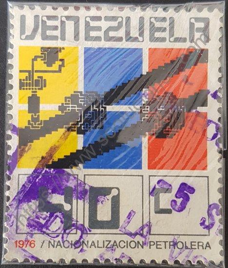 Sello: Petróleo de Venezuela 1976 tuberías y válvulas