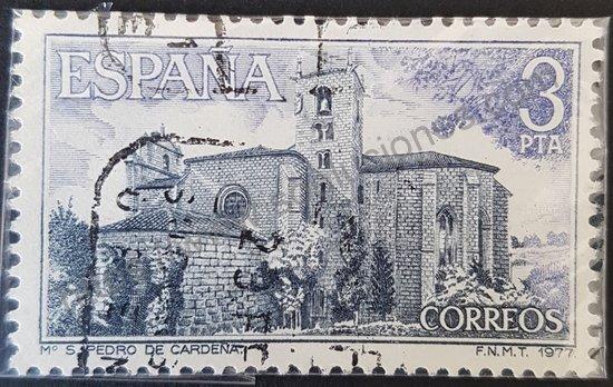 Sello monasterio San Pedro de Cardeña en Burgos