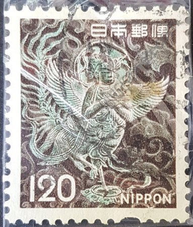Sello Kalavinka Japonés 1972