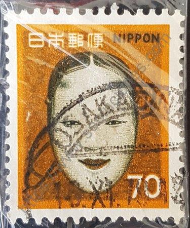 Sello Japón Máscara de mujer teatro Noh 1971