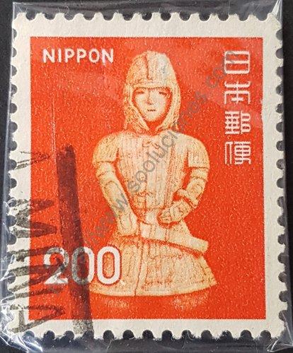 Sello Japón figura Haniwa 1976 serie básica