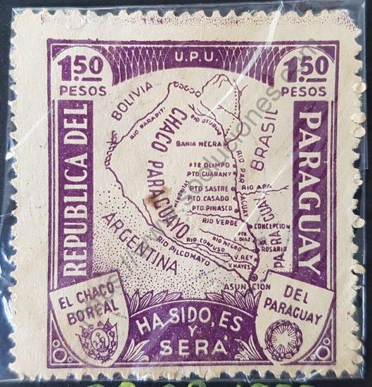 Disputa del Chaco Paraguay estampilla del año 1932