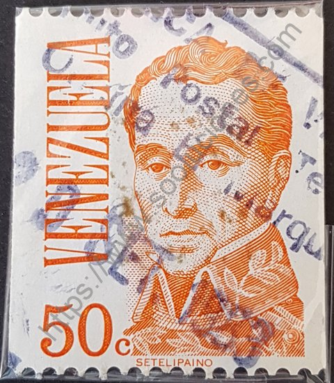 Sello de Simón Bolívar Venezuela año 1978