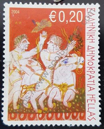 Juegos Paralímpicos sello de Grecia año 2004 Hípica