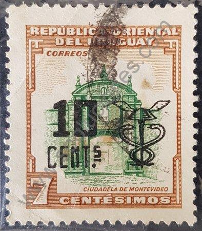 Sello Uruguay 1958 variación en la sobre impresión