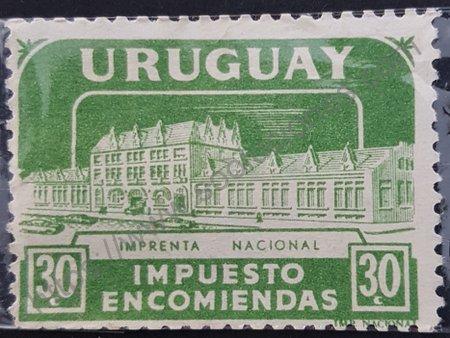 Estampilla de Uruguay año 1960 Imprenta Nacional