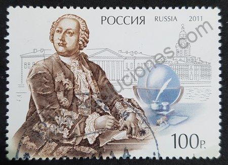 300 aniversario Lomonosov sello de Rusia 2011