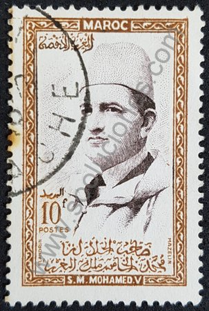 Estampilla de Marruecos 1956 Mohammed V - valor 10