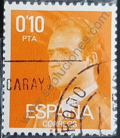 Estampilla de España 1977 Rey Juan Carlos I