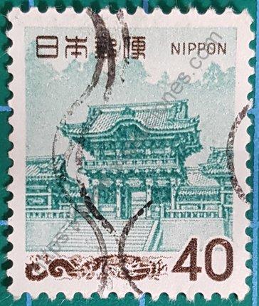 Estampilla puerta Yomei-mon Japón 1968