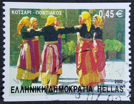 Sello: Grecia 2002 Kotsari danza folklorica