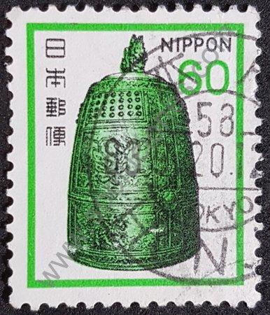 Campana del templo Byodoin sello Japón 1980