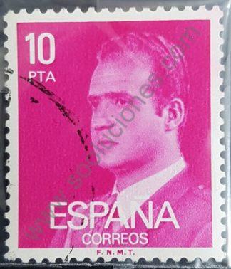 Sello de España 1977 Rey Juan Carlos I valor 10 pta.