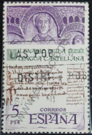 Sello Milenario de la lengua Castellana - España 1977