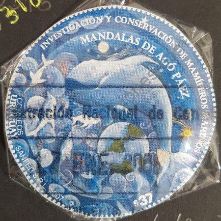 Sello de Uruguay 2007 mandala de Agó Paéz