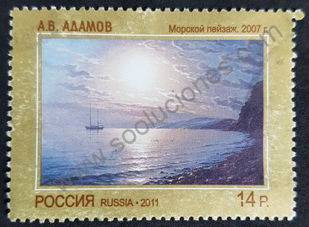 Sello Rusia 2011 Paisaje marino