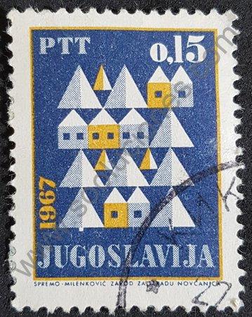 Sello: Yugoslavia 1966 navidad y año nuevo