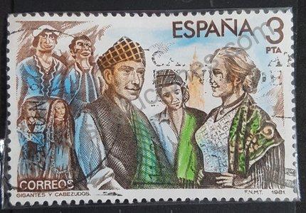 Zarzuela Gigantes y Caballeros sello de España 1982