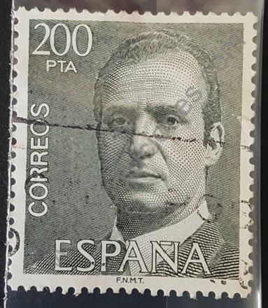 Sello España 1981 rey Juan Carlos I valor 200 PTA