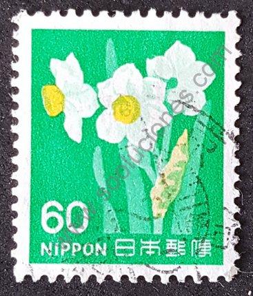 Sello Japón 1976 Narciso valor facial 60 Yen