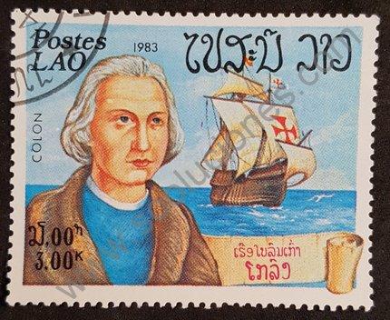 Sello de Laos 1983 Colón y la Santa María