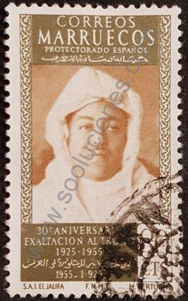 Marruecos Español sello 1955 colonias de España