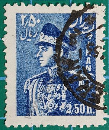 Sello Irán 1951 Reza Shah Pahlavi 2,5 Rial