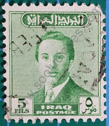 Sello Iraq 1954 Faisal II valor 5 Fils