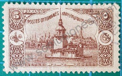 Sello de Turquía 1914 Torre de la princesa 5 Para
