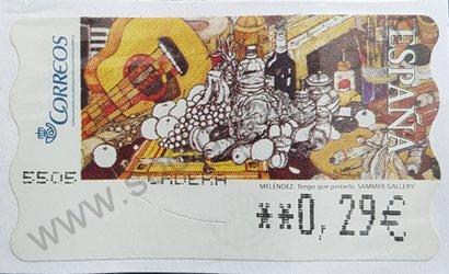 Sello ATM 2005 Meléndez - Tengo que pintarlo