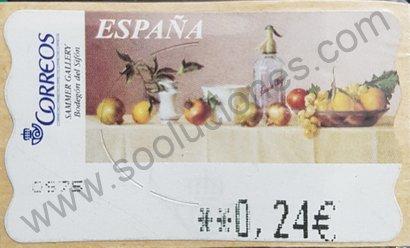 Sello ATM España Bodegón de Sifón 2004