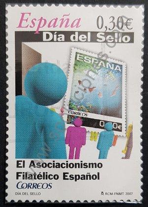 Sellos España 2007 Día del sello - Asociacionismo filatélico español