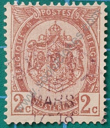 Sello Bélgica 1894 Escudo Heráldico