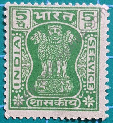 Sellos Pilar de Ashoka India 1973 valor 5 p.
