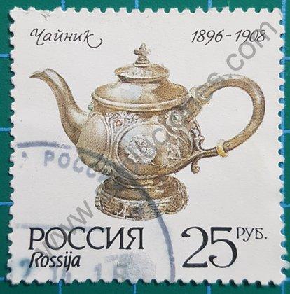 Sellos Rusia 1993 Tetera de plata
