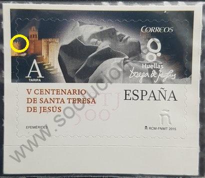 Sello España 2015 5to Centenario Sta Teresa