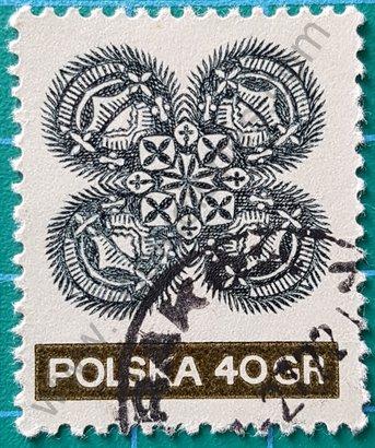 Sello Polonia 1971 Recortes de papel 40 GR