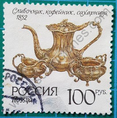 Sello Rusia 1993 Cafetera y azucarero