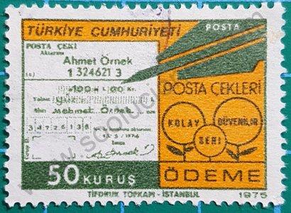 Sello Turquía 1975 Correo y telecomunicaciones 50 Kuruş