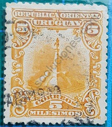 Sello de Uruguay año 1900 Monumento a Artigas